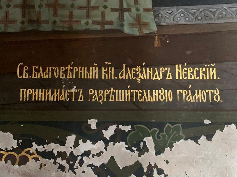 Как выглядит Новоафонский монастырь в январе 2021 года