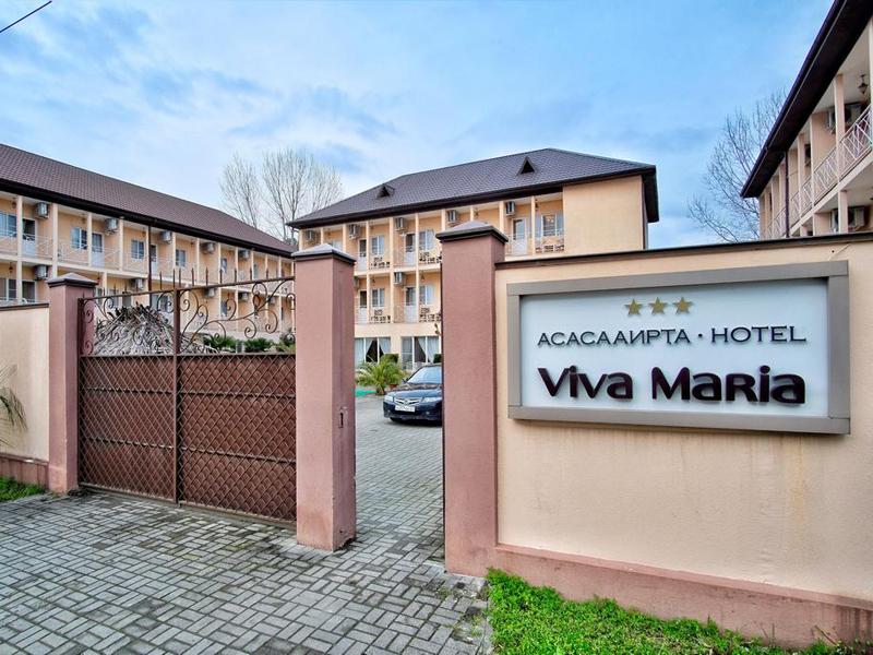 Абхазия на майские праздники: лучшие отели и цены